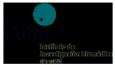 Instituto de Investigación Biomédica de A Coruña (inibic)